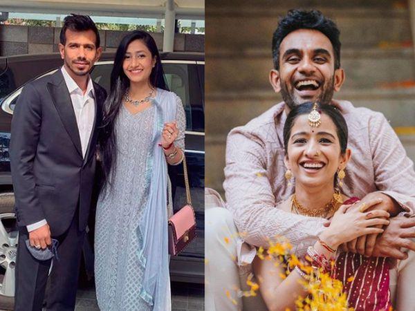 शादी के बंधन में बंधे जयंत यादव (Jayant Yadav), चहल ने इस तरह दी बधाई, देखें पोस्ट 2