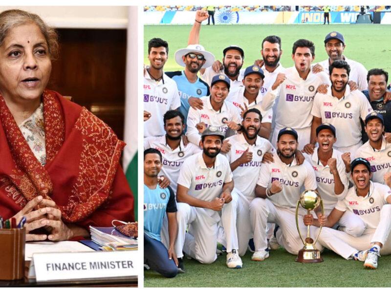 बजट 2021 में वित्त मंत्री ने भारतीय टीम के खेल को किया याद, जानें वित्त मंत्री ने क्या कहा 4