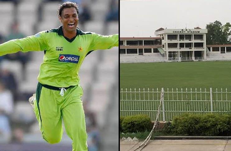 अब शोएब अख्तर के नाम से पहचाना जाएगा यह क्रिकेट स्टेडियम, दिग्गज ने कहा 'मेरे लिए सम्मान की बात' 5