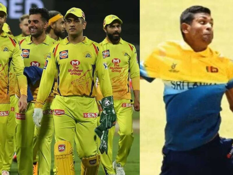 चेन्नई सुपर किंग्स ने श्रीलंका के 2 खिलाड़ियों को अपने साथ जोड़ा, एक का एक्शन मलिंगा जैसा 8
