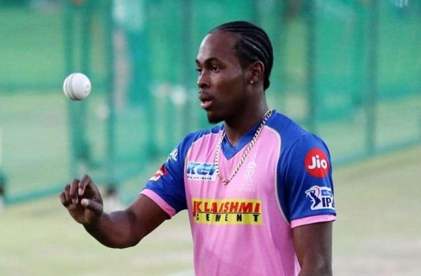 राजस्थान रॉयल्स को लगा बड़ा झटका, टीम का सबसे अहम खिलाड़ी आईपीएल 2021 से होगा बाहर 2