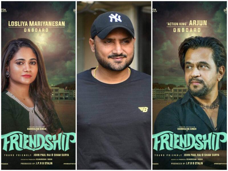 हरभजन सिंह की नई फिल्म 'फ्रेंडशिप' का ट्रेलर हुआ रिलीज, देखें वीडियो 1
