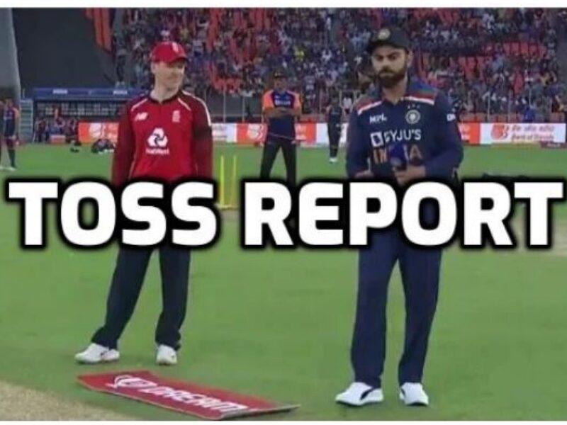 IND vs ENG : इंग्लैंड ने टॉस जीत चुनी गेंदबाजी, भारतीय टीम में हुए 2 बड़े बदलाव 15