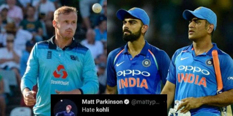 इंग्लैंड का वह स्पिनर जिसने धोनी और कोहली को कहा था कलंक, खेल सकता है दूसरा वनडे मैच 2