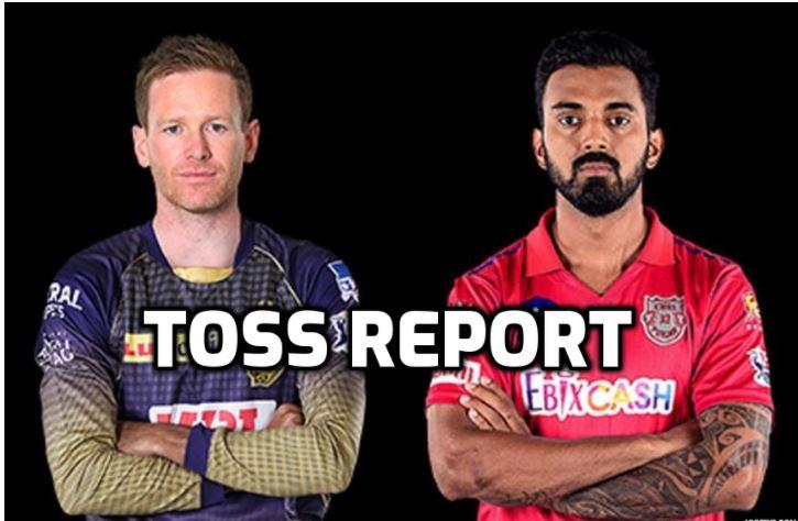 PBKSvsKKR : केकेआर ने टॉस जीत चुनी गेंदबाजी, इस प्रकार है दोनों टीमों की प्लेइंग इलेवन 9