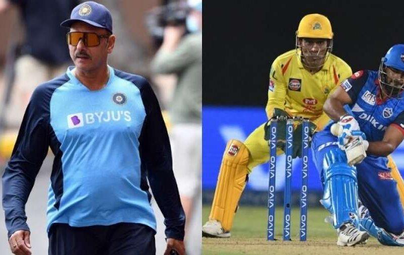 IPL 2021: धोनी और पंत के बीच मैच से पहले रवि शास्त्री ने फनी अंदाज में दर्शको से की ये डिमांड 9