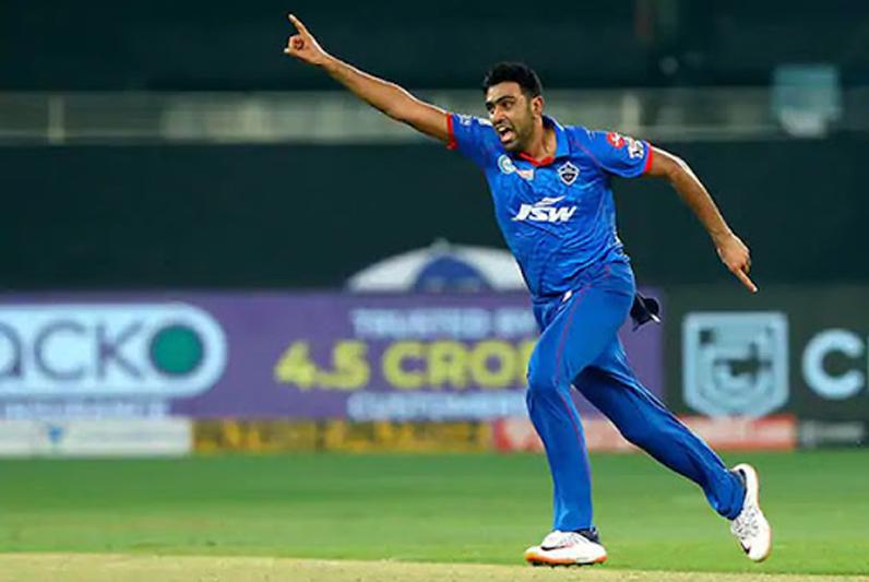 IPL 2021: रविचंद्रन अश्विन ने बताया पिछले साल क्यों दिल्ली कैपिटल्स ने गंवाया था मुंबई के सामने फाइनल 13