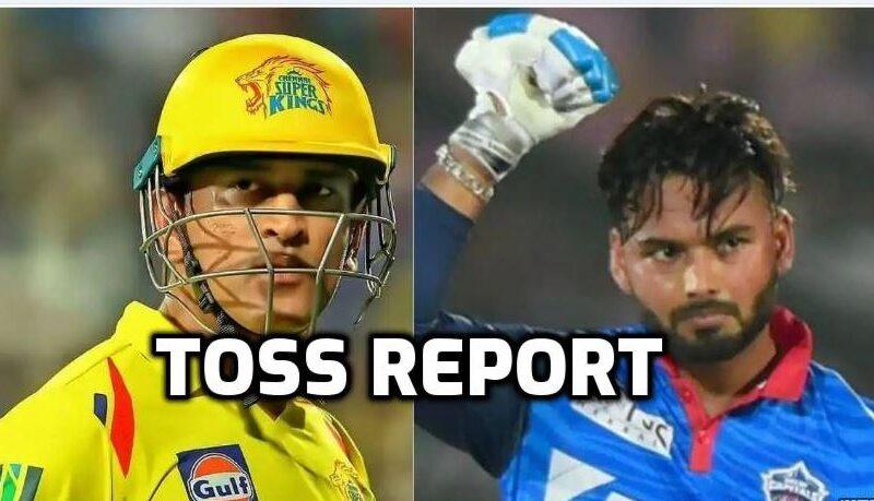 CSKvDC : दिल्ली कैपिटल्स ने टॉस जीत चुनी गेंदबाजी, इस प्रकार है दोनों टीमों की प्लेइंग XI 13