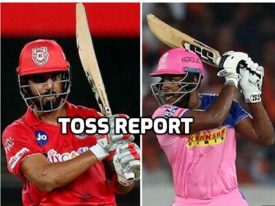 PBKS vs RR : राजस्थान रॉयल्स ने जीता टॉस, इस प्रकार है दोनों टीमों की प्लेइंग इलेवन 18