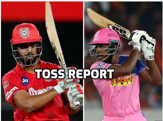 PBKS vs RR : राजस्थान रॉयल्स ने जीता टॉस, इस प्रकार है दोनों टीमों की प्लेइंग इलेवन 12