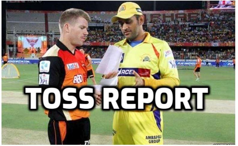 CSKvsSRH : सनराइजर्स हैदराबाद ने टॉस जीत चुनी बल्लेबाजी, दोनों टीमों की प्लेइंग इलेवन में हुए बड़े बदलाव 7