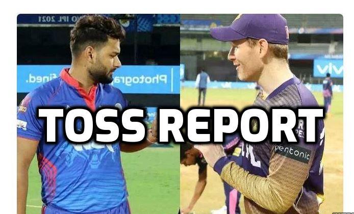 DCvsKKR : दिल्ली कैपिटल्स ने टॉस जीत चुनी गेंदबाजी, इस प्रकार है दोनों टीमों की प्लेइंग इलेवन 10