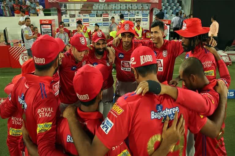 आईपीएल में महज 33 रन बनाने वाले इस खिलाड़ी ने कमाए कुल 5 करोड़ 90 लाख 1