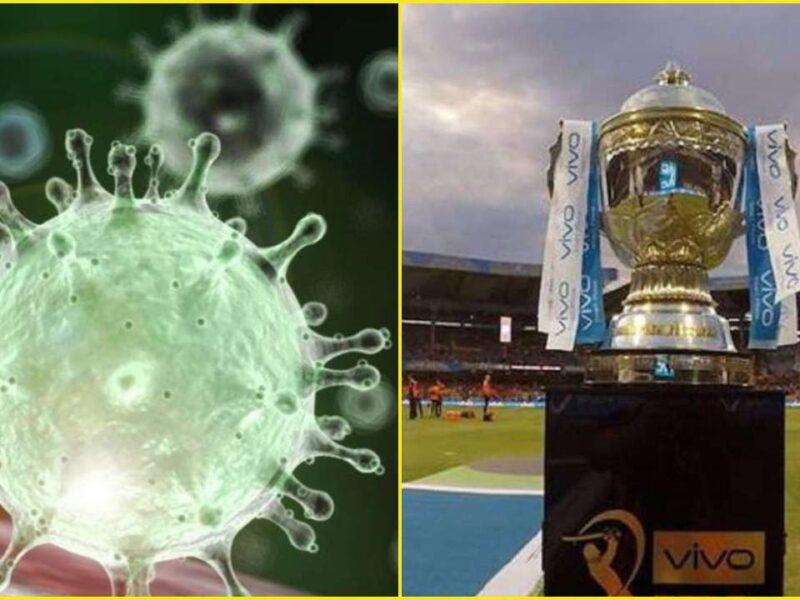 IPL 2021: आईपीएल को लगा बड़ा झटका, कोरोना के डर से इन 3 खिलाड़ियों ने किया टूर्नामेंट छोड़ने का फैसला, नहीं खेलेंगे 1 भी मैच 4