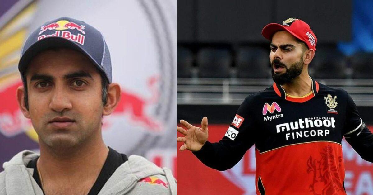 IPL 2021 : आरसीबी प्लेऑफ़ में पहुंचेगी या नहीं? गौतम गंभीर ने दिया जवाब 1
