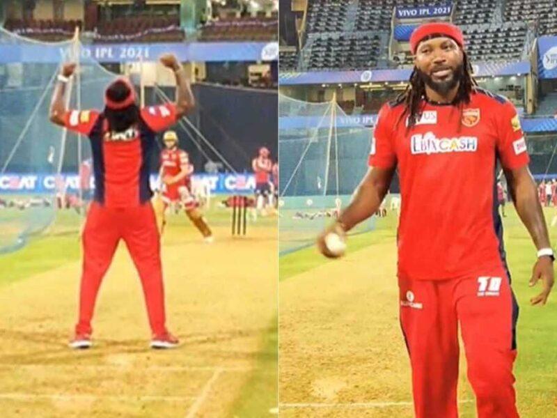 IPL 2021: क्रिस गेल ने आईपीएल 2021 में अपने नए अंदाज में की मैदान पर एंट्री 9