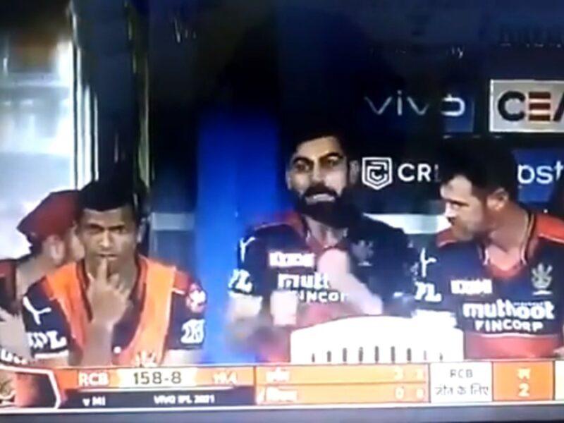 IPL 2021: VIDEO: मैच के दौरान हलक में अटक गई थी कप्तान विराट कोहली की जान, डगआउट से कर रहे थे ऐसे इशारे 6