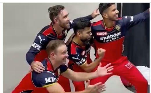 WATCH : RCB के खिलाड़ियों का मजेदार वीडियो हो रहा वायरल, देखें डिविलियर्स का रिएक्शन 1