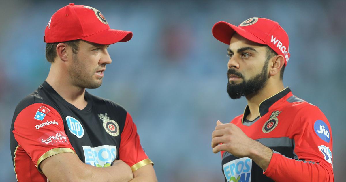 IPL 2021: मै एक आईपीएल ट्रॉफी नहीं जीत सका इसलिए मुझे RCB छोड़ देना चाहिए?: विराट कोहली 2