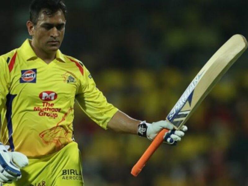 IPL 2021: 4 गेंदबाज जिन्होंने धोनी को आईपीएल में शून्य के स्कोर पर आउट कर भेजा पवेलियन 11