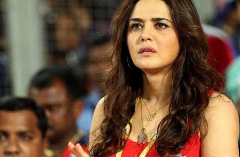 IPL 2021 : पंजाब की मालकिन प्रीति जिंटा ने क्यो कहा, ये टीम हार्ट अटैक देना बंद नही करेगी 1