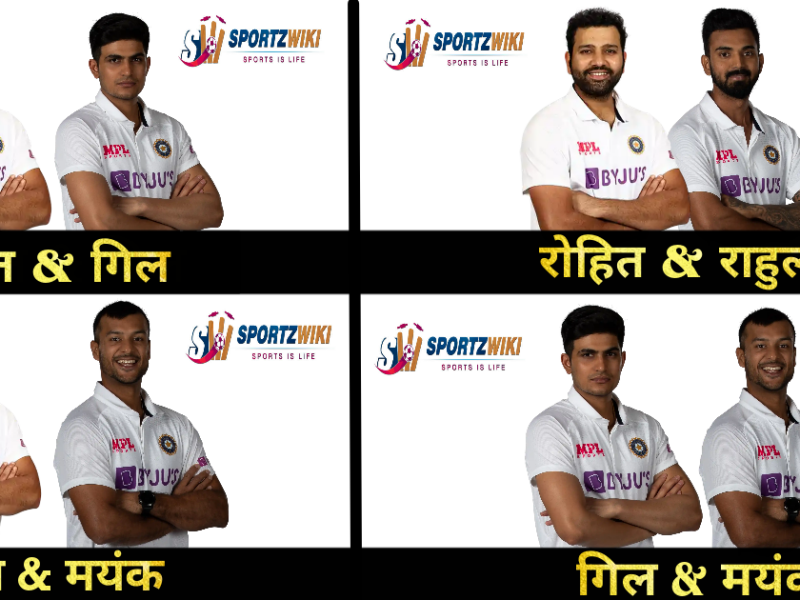 ICC WTC Final में कौन करेगा टीम इंडिया के लिए ओपनिंग, टीम के पास मौजूद हैं 4 जोड़ियां 11
