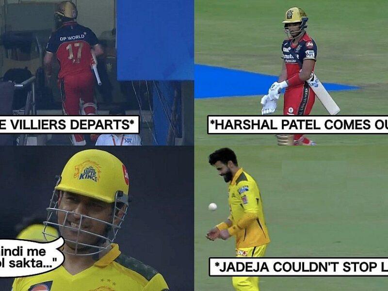 IPL 2021: इस आईपीएल (IPL) सीजन के 5 ट्रेंडिंग वीडियो जिन्हें फैंस ने बार-बार देखा 10