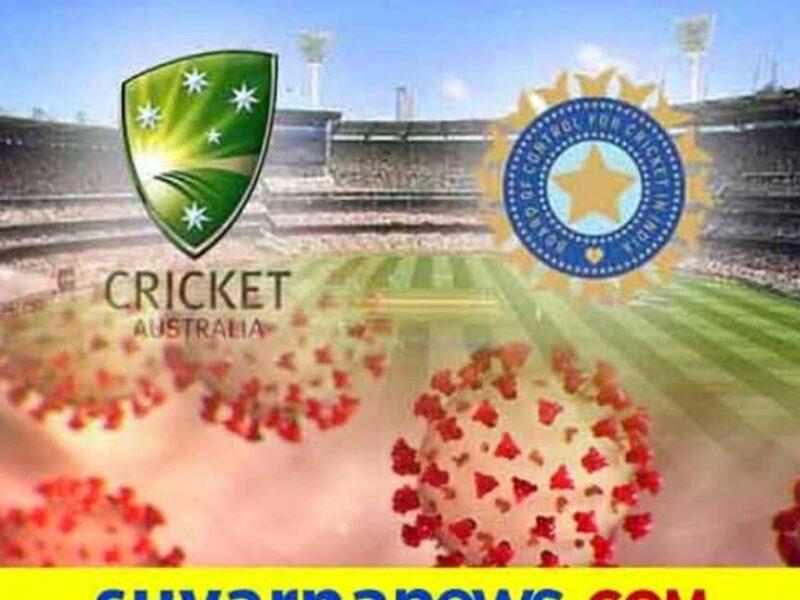कोरोनावायरस में भारत की मदद को आगे आया क्रिकेट ऑस्ट्रेलिया, इतनी मोटी रकम की करेगा मदद 10