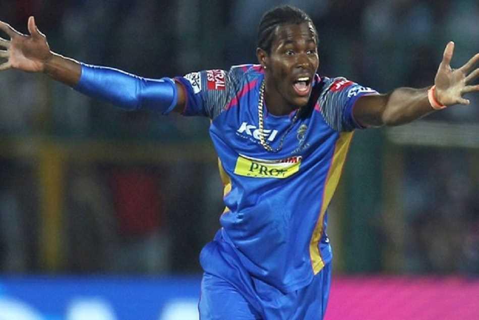IPL 2021 : राजस्थान रॉयल्स के जोफ्रा आर्चर बोले, 'आईपीएल दोबारा शुरू हुआ तो मैं खेल सकता' 2