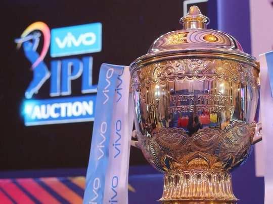 आईपीएल 2022