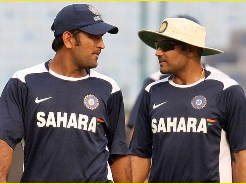 इतिहास के पन्नो से: प्रेस कॉन्फ्रेंस में जानिए क्यों पूरी टीम लेकर पहुंच गये थे कप्तान महेंद्र सिंह धोनी 4