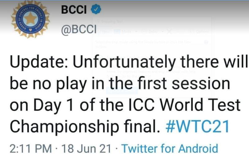 वर्ल्ड टेस्ट चैंपियनशिप