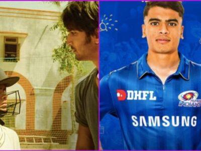 सुशांत सिंह राजपूत से क्रिकेट के गुर सिखने वाले इस गेंदबाज से कांपते हैं बल्लेबाज 19