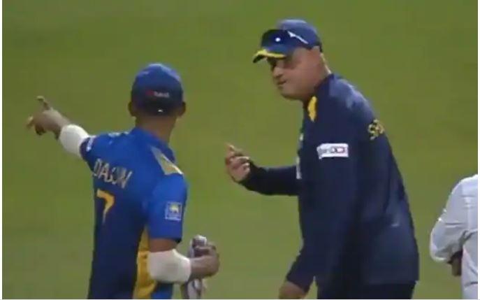 WATCH : हार के बाद मैदान पर ही भिड़े श्रीलंकाई कोच और कप्तान, वीडियो हुआ वायरल 7
