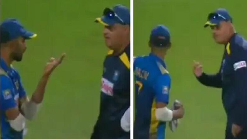WATCH : हार के बाद मैदान पर ही भिड़े श्रीलंकाई कोच और कप्तान, वीडियो हुआ वायरल 2