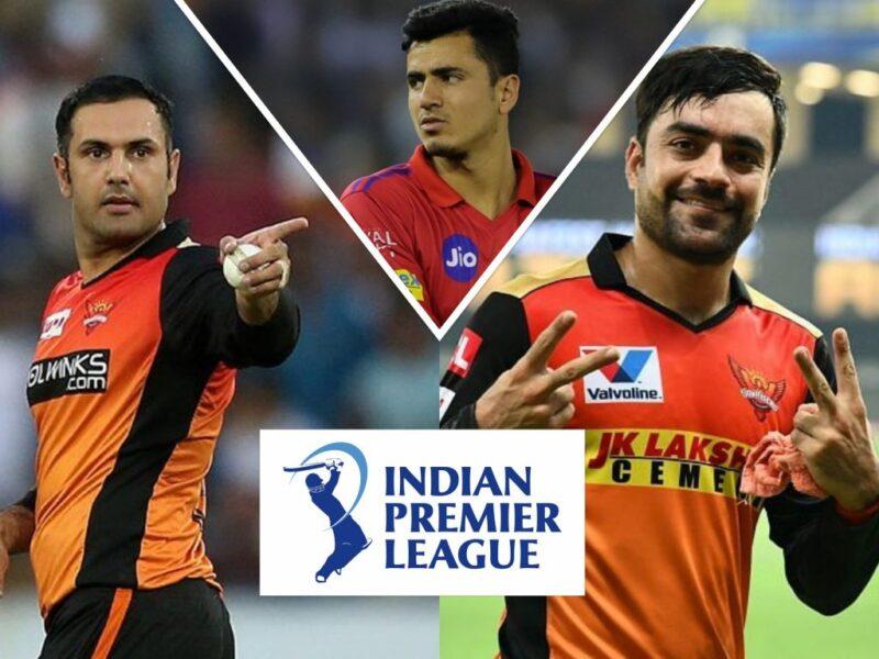 अफगानिस्तान पर तालिबान का कब्जा, क्या IPL 2021 में खेल पाएंगे अफगानी खिलाड़ी, जानिए 7