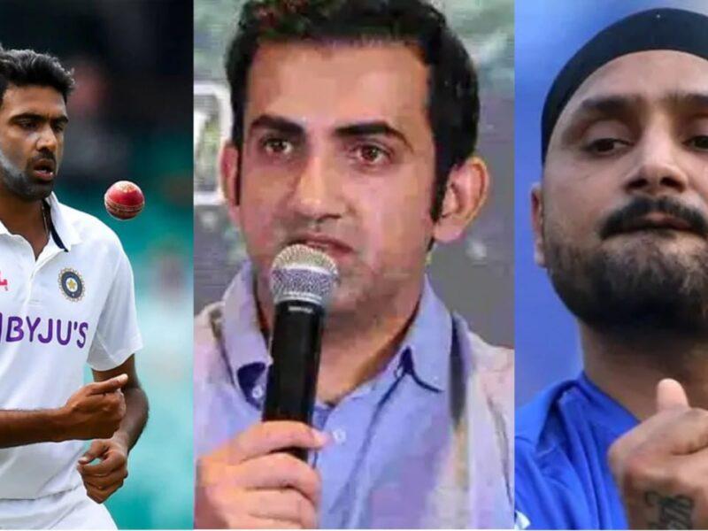 रविचन्द्रन अश्विन और हरभजन सिंह में कौन है बेस्ट स्पिनर? गौतम गंभीर ने लिया इस खिलाड़ी का नाम 9