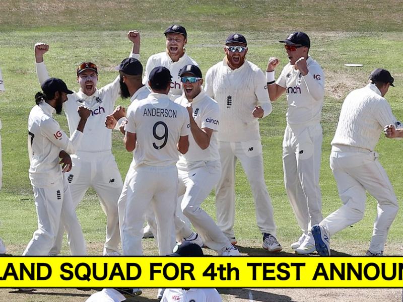 ENG vs IND: इंग्लैंड ने चौथे टेस्ट के लिए की टीम की घोषणा बाहर हुआ ये दिग्गज खिलाड़ी, इन 2 धाकड़ खिलाड़ियों की हुई वापसी 10
