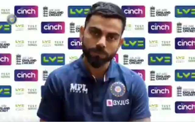 इंग्लैंड में विराट कोहली के प्रदर्शन पर पत्रकार ने पूछा सवाल तो कप्तान ने दिया ऐसा जवाब कर दी बेईज्जती 13