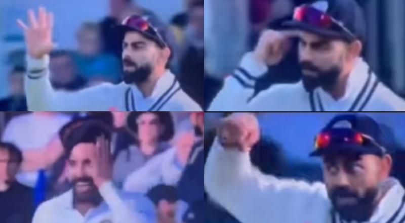 विराट कोहली और मोहम्मद सिराज ने उड़ाया जेम्स एंडरसन का मजाक, वीडियो हुआ वायरल, आप भी देखें 17