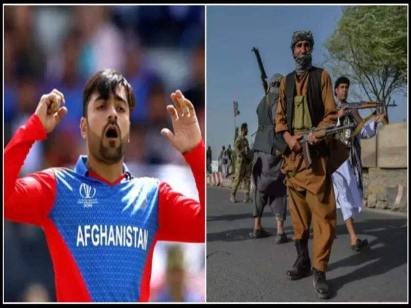 Kabul Blasts: राशिद खान बोले अफगानियों को मारना बंद करें प्लीज, मोहम्मद नबी ने हाथ जोड़ किया ये निवेदन 12