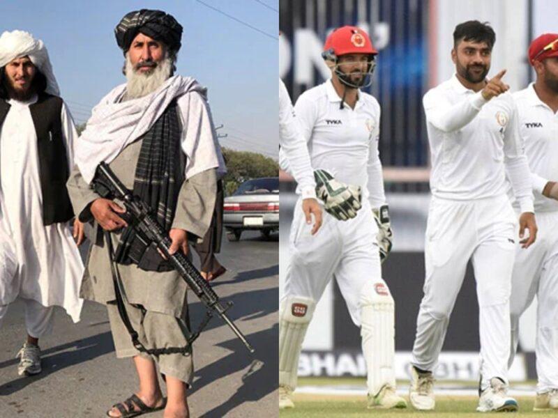 क्या अफगानिस्तान खेलेगा ऑस्ट्रेलिया के साथ टेस्ट सीरीज? तालिबान ने जारी किया ये फरमान 1