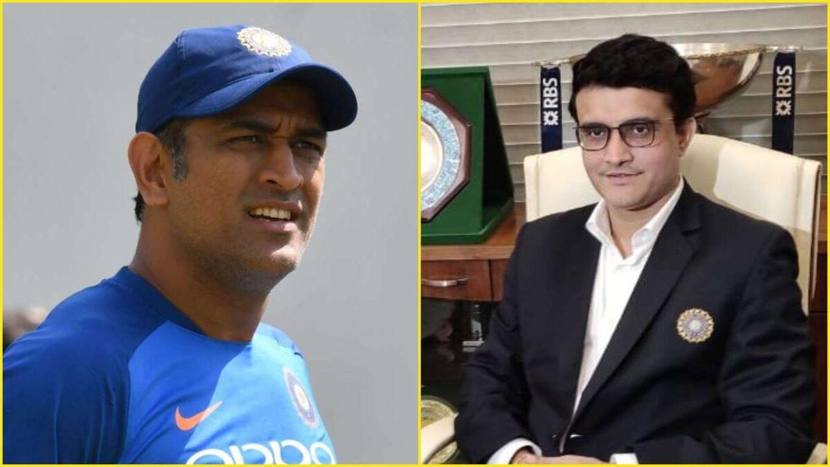 क्या महेंद्र सिंह धोनी होंगे अब भारतीय टीम के नये कोच? सौरव गांगुली ने बताया कब तक होगा महेंद्र सिंह धोनी का कार्यकाल 1