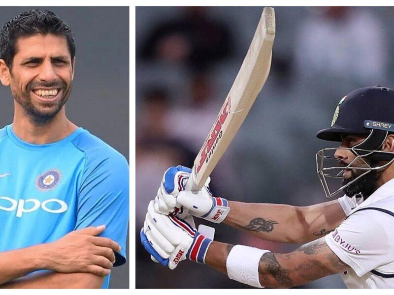 ओवल टेस्ट में टीम इंडिया ने इस गेंदबाज को नहीं खिलाया तो हैरानी होगी: आशीष नेहरा 1