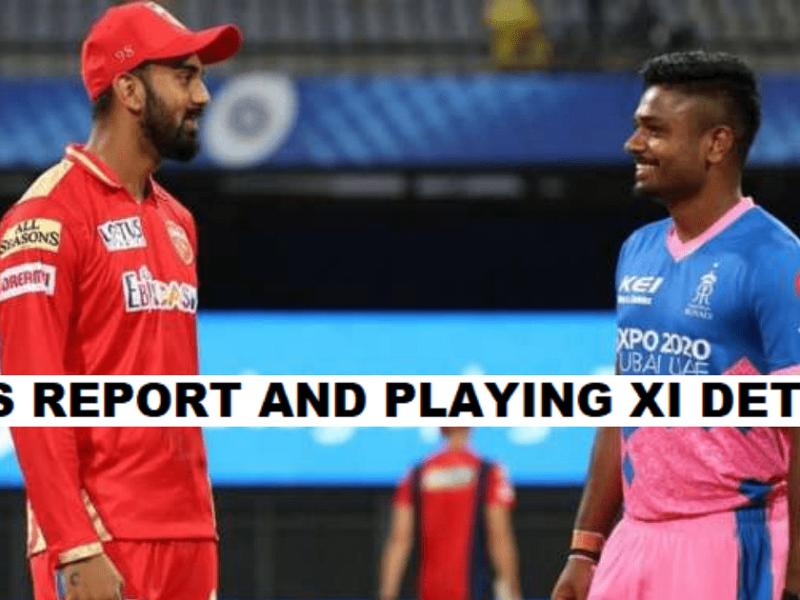 PBKS vs RR: टॉस जीत कर पंजाब किंग्स ने लिया पहले गेंदबाजी का फैसला, टीम में हुए बड़े बदलाव, इस खिलाड़ी को मिला डेब्यू का मौका 10