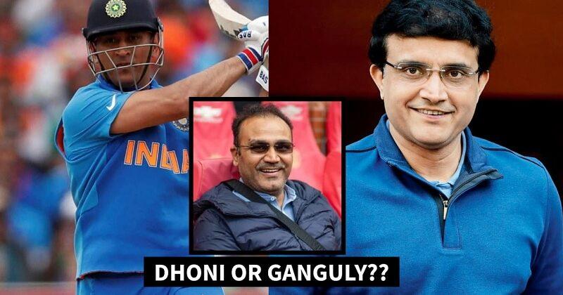 वीरेंद्र सहवाग ने पहली बार बताया सौरव गांगुली और महेंद्र सिंह धोनी में कौन है सर्वश्रेष्ठ भारतीय कप्तान 9