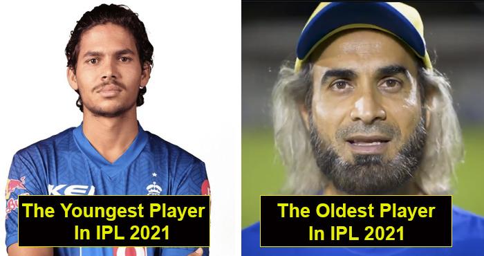 IPL 2021 के ये 5 खिलाड़ी हैं सबसे ज्यादा उम्रदराज, एक तो पार कर चूका है 40 की उम्र 1