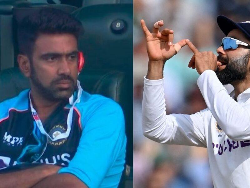 विराट कोहली ने ओवल में मिली जीत के बाद दिया संकेत अगले मैच में भी अश्विन को नहीं मिलेगी जगह, कही ये बात 9