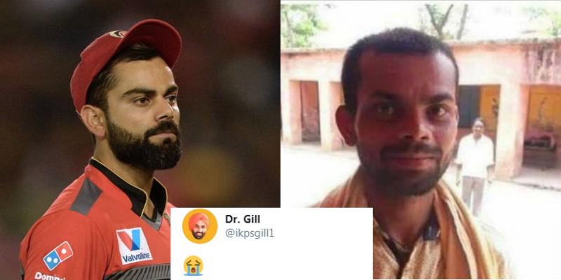 IPL 2021: केकेआर से 9 विकेट से हारी रॉयल चैलेंजर्स बैंगलोर तो सोशल मीडिया पर जमकर ट्रोल हुए विराट कोहली, ट्वीट देख नहीं रुकेगी हंसी 14