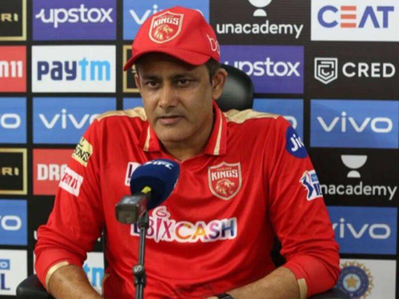 पंजाब किंग्स की हार पर फूटा कोच अनिल कुंबले का गुस्सा, कहा ये टीम की आदत बनती जा रही है 15